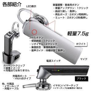Bluetooth ブルートゥース イヤフォン ヘッドセット ハンズフリー イヤホンマイク Plantronics プラントロニクス Explorer110|chobt|04