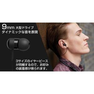 Bluetooth ブルートゥース イヤホン ヘッドセット ハンズフリー キット Jabra ジャブラ HALO FUSION|chobt|03