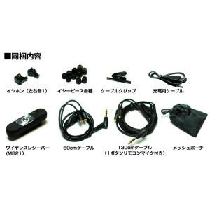 Bluetooth ブルートゥース イヤフォン 両耳 音楽 ワイヤレスイヤホン マイク MB21BK|chobt|05