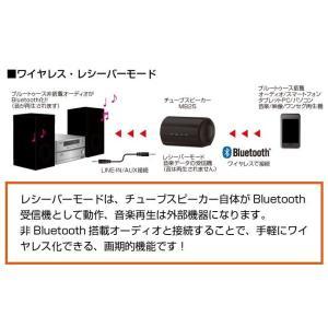 Bluetooth ブルートゥース スピーカー ワイヤレス iPhone Android スマホ レシーバー 音楽  MB25|chobt|04