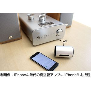 Bluetooth ブルートゥース スピーカー ワイヤレス iPhone Android スマホ レシーバー 音楽  MB25|chobt|05