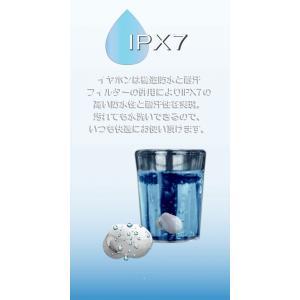 n|a04 完全防水IPX7 外音取込機能搭載 完全ワイヤレスイヤホン TWS bluetooth5.0 高性能アンテナ マイク内蔵 超軽量4.5g ハンズフリーステレオ通話 送料無料|chobt|02