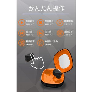 n|a04 完全防水IPX7 外音取込機能搭載 完全ワイヤレスイヤホン TWS bluetooth5.0 高性能アンテナ マイク内蔵 超軽量4.5g ハンズフリーステレオ通話 送料無料|chobt|12