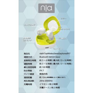 n|a04 完全防水IPX7 外音取込機能搭載 完全ワイヤレスイヤホン TWS bluetooth5.0 高性能アンテナ マイク内蔵 超軽量4.5g ハンズフリーステレオ通話 送料無料|chobt|14