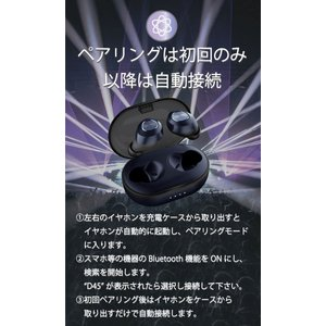 n|a 完全ワイヤレスイヤホン D45 TWS Bluetooth5  小型超軽量4.5g  高感度アンテナ マイク内蔵 ハンズフリーステレオ通話 自動再接続 送料無料|chobt|16