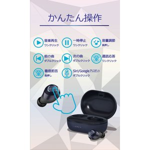 n|a 完全ワイヤレスイヤホン D45 TWS Bluetooth5  小型超軽量4.5g  高感度アンテナ マイク内蔵 ハンズフリーステレオ通話 自動再接続|chobt|17