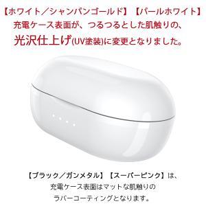 n|a 完全ワイヤレスイヤホン D45 TWS Bluetooth5  小型超軽量4.5g  高感度アンテナ マイク内蔵 ハンズフリーステレオ通話 自動再接続|chobt|03