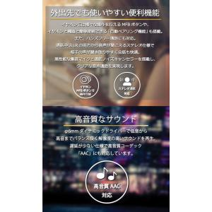 n|a 完全ワイヤレスイヤホン D45 TWS Bluetooth5  小型超軽量4.5g  高感度アンテナ マイク内蔵 ハンズフリーステレオ通話 自動再接続|chobt|06
