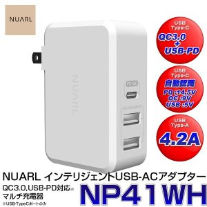 急速充電 ACアダプター USB PD (Power Delivery) Type-C 41W NUARL NP41WH NUARL(ヌアール)|chobt