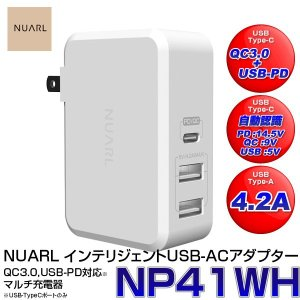 急速充電 ACアダプター QC3.0 PD (Power Delivery) Type-C 41W NUARL NP41WH NUARL(ヌアール)|chobt