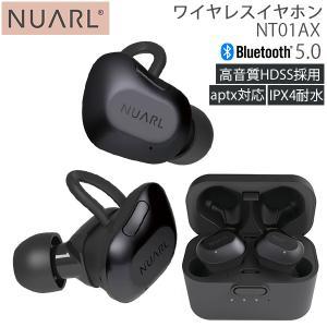 NUARL(ヌアール)完全ワイヤレスイヤホン 連続10時間再生(最大35時間再生) aptX対応 高音質HDSS採用 Bluetooth5.0 IPX4耐水(ブラックメタリック)|chobt