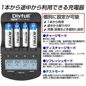 急速充電器 充電池用 ニッケル水素電池 ニッカド電池 Ni-MH Ni-CD 単3/単4形 急速充電 放電 リフレッシュ DLYFULL NT1000 送料無料|chobt|02
