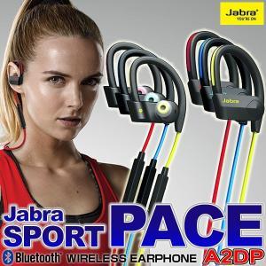 Bluetooth ブルートゥース イヤフォン ワイヤレスイヤホン マイク Jabra ジャブラ SPORT PACE ペース|chobt