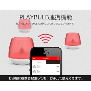 LED ランプ キャンドルライト 卓上 照明 スマートフォン対応 Mipow PLAYBULB candle|chobt|02