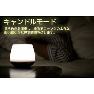LED ランプ キャンドルライト 卓上 照明 スマートフォン対応 Mipow PLAYBULB candle|chobt|04