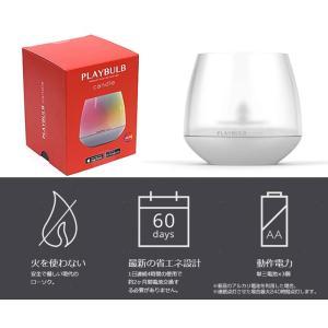 LED ランプ キャンドルライト 卓上 照明 スマートフォン対応 Mipow PLAYBULB candle|chobt|06