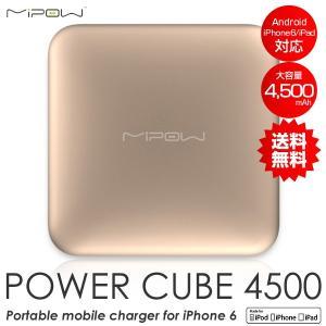 USB モバイルバッテリー 高出力 2.4A Mipow Power Cube PC4500 ゴールド|chobt