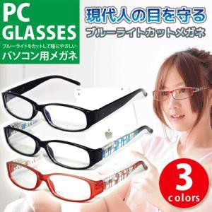 PCメガネ パソコン用メガネ ブルーライト カット メガネ 青色光低減 眼鏡 ( PCGLASSES )|chobt