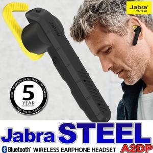 Bluetooth ブルートゥース イヤフォン ヘッドセット ハンズフリー イヤホンマイク Jabra ジャブラ STEEL|chobt