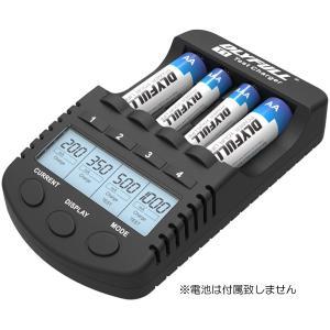 【送料無料】急速充電器 充電池用 DLYFULL T1 Ni-Cd/Ni-MH 単三(AA)/単四(AAA) 充電池の充電 急速充電 放電 リフレッシュ chobt