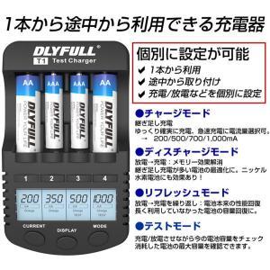 【送料無料】急速充電器 充電池用 DLYFULL T1 Ni-Cd/Ni-MH 単三(AA)/単四(AAA) 充電池の充電 急速充電 放電 リフレッシュ chobt 02