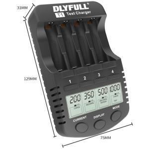【送料無料】急速充電器 充電池用 DLYFULL T1 Ni-Cd/Ni-MH 単三(AA)/単四(AAA) 充電池の充電 急速充電 放電 リフレッシュ chobt 05