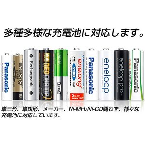 【送料無料】急速充電器 充電池用 DLYFULL T1 Ni-Cd/Ni-MH 単三(AA)/単四(AAA) 充電池の充電 急速充電 放電 リフレッシュ chobt 09
