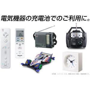 【送料無料】急速充電器 充電池用 DLYFULL T1 Ni-Cd/Ni-MH 単三(AA)/単四(AAA) 充電池の充電 急速充電 放電 リフレッシュ chobt 10