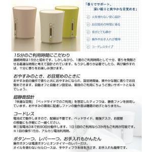 Tifra ティフラ 日本製 香りのディフューザー アロマポット 芳香器 chobt 03