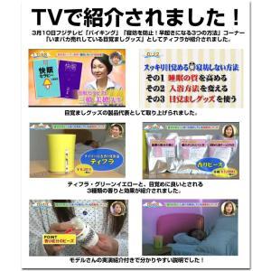 Tifra ティフラ 日本製 香りのディフューザー アロマポット 芳香器 chobt 06