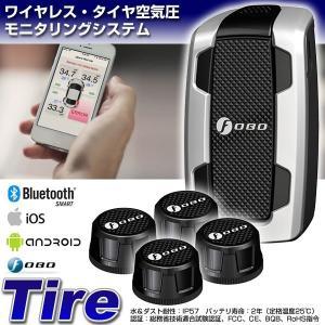 Bluetooth ブルートゥース タイヤ モニタリングシステム FOBO Tire|chobt