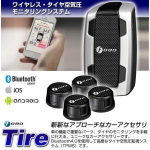 Bluetooth ブルートゥース タイヤ モニタリングシステム FOBO Tire|chobt|02