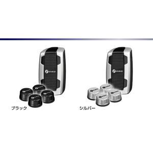 Bluetooth ブルートゥース タイヤ モニタリングシステム FOBO Tire|chobt|03