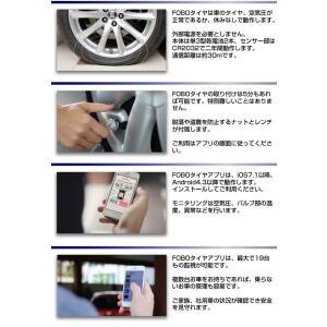 Bluetooth ブルートゥース タイヤ モニタリングシステム FOBO Tire|chobt|04
