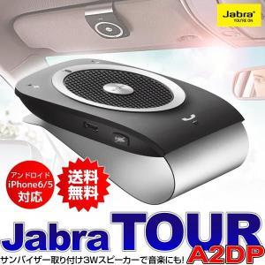 Bluetooth ブルートゥース イヤフォン ヘッドセット ハンズフリー イヤホンマイク 車載用 Jabra ジャブラ TOUR|chobt