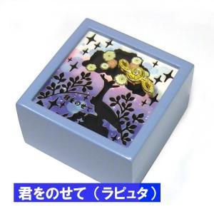 木製 ミニオルゴール・黒猫  『君をのせて/天空の城ラピュタ』 0922-51