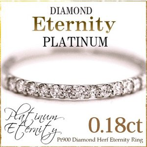 -detail-  ●材質:Pt900/プラチナ 宝石:ダイヤモンド13石計約0.18ct リング縦...