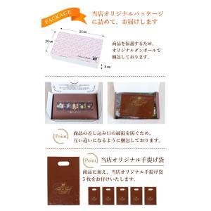 WEB限定&送料無料 プチギフトピーカン5種  プチギフト スイーツランキング1位!|chocola|05