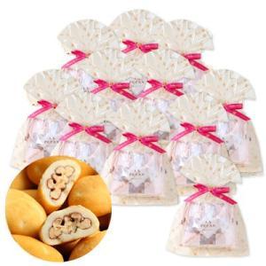 ポイント5倍2/28 23:59マデ(ホワイトデー お返し スイーツ お菓子)(WEB限定 送料無料)キャンディコートピーカンナッツチョコレート(54g)10袋セット+1袋おまけ|chocola|02