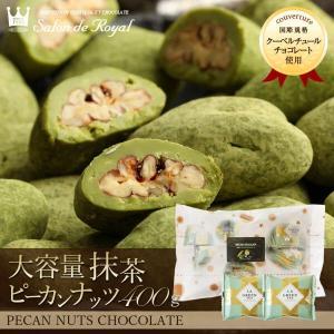 (父の日 2018 プレゼント向け スイーツ 食べ物 お菓子...