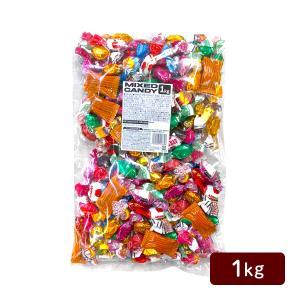 ミックス キャンディ 1kg 業務用 徳用 大容量 個包装 イベント 子供会 販促 レジ前 飴 キャラメル chocoru
