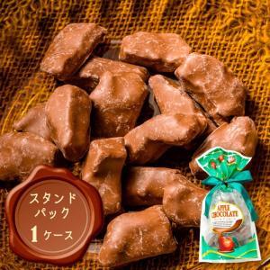 【送料無料】アップルチョコスタンドパック150g 1ケース(12袋入り)|chocoru