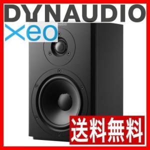 DYNAUDIO ワイヤレススピーカー Xeo2(サテンブラック)Bluetooth対応 ディナウディオ ブルートゥース 無線スピーカー シオ2|choice-ippinkan