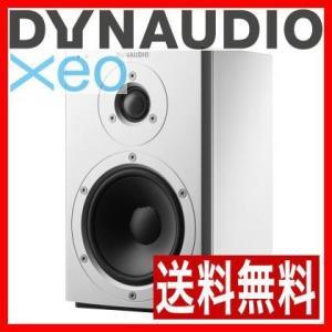 DYNAUDIO ワイヤレススピーカー Xeo2(サテンホワイト)Bluetooth対応 ディナウディオ ブルートゥース 無線スピーカー シオ2|choice-ippinkan