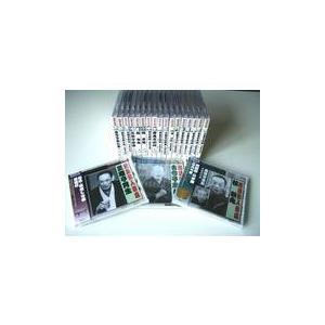 落語名人寄席CD 20巻セット|choice-ippinkan