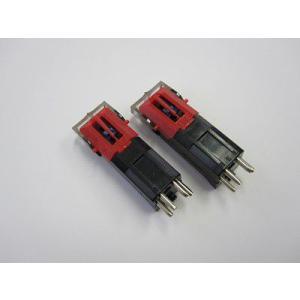 とうしょう TCDR交換針(レコード交換針)(TO-104)2個セット×2(4個入)TCDR-386WC/TCDR-922WC|choice-ippinkan