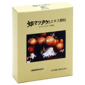 姫マツタケエキス顆粒(ヒメマツタケエキス)5g×20包(化粧箱入/スティック)日本食菌工業|choice-ippinkan