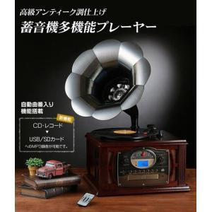 高級アンティーク調仕上げ蓄音機多機能プレーヤー(ND-197/ND197)(とうしょう)USB/SDカード/レコード/録音機能/オーディオ機器|choice-ippinkan