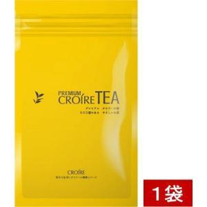 <即日出荷>プレミアムクロワール茶1袋(クロワールプラスが新しくなりました)クロワール茶/新パッケージに|choice-ippinkan