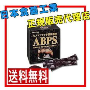 日本食菌工業 ABPS ヒメマツタケ多糖体顆粒 3g×45包 姫マツタケ多糖体顆粒 アガリクス エービーピーエス|choice-ippinkan